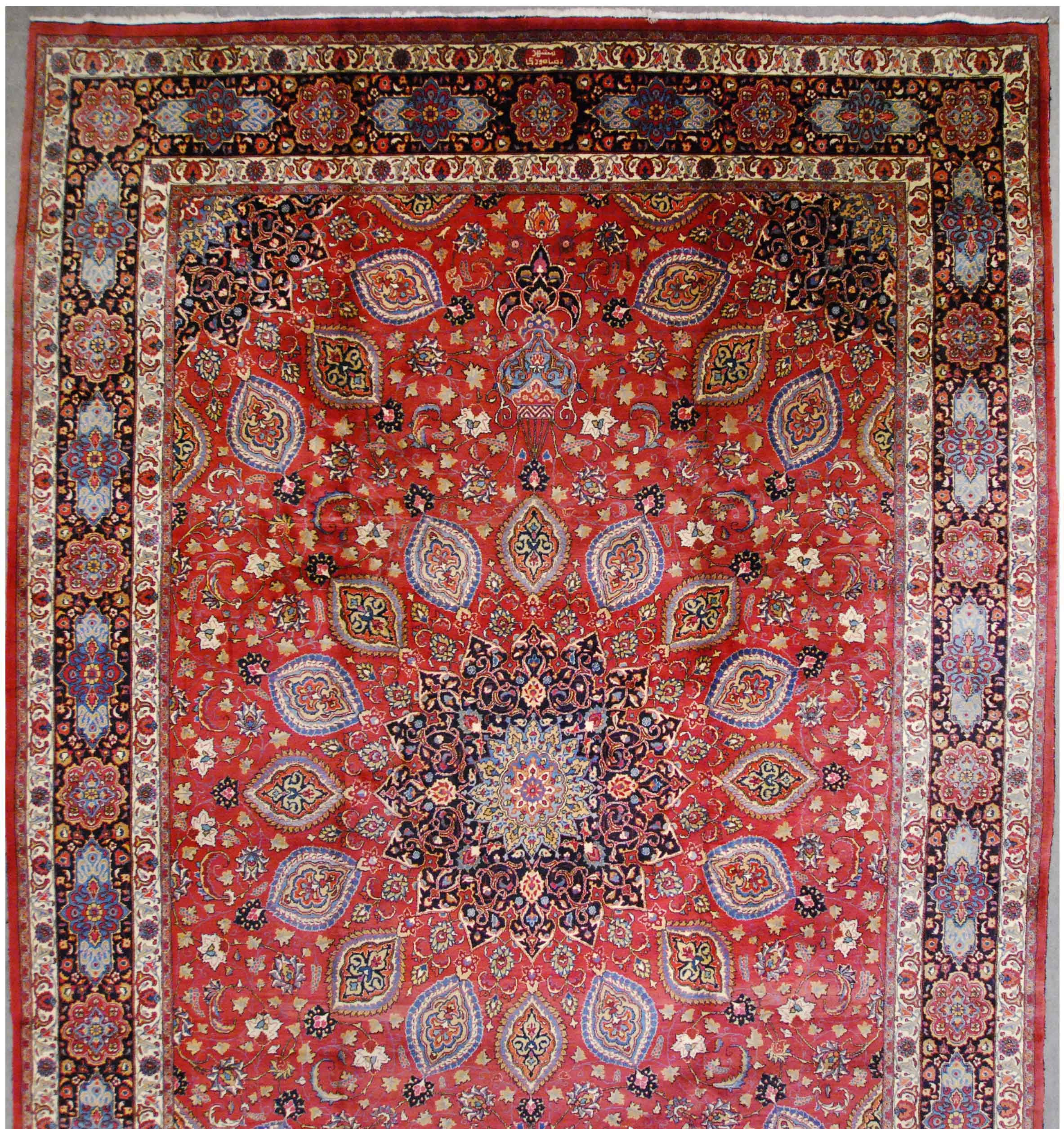 ANTIQUE PERSIAN MESHAD