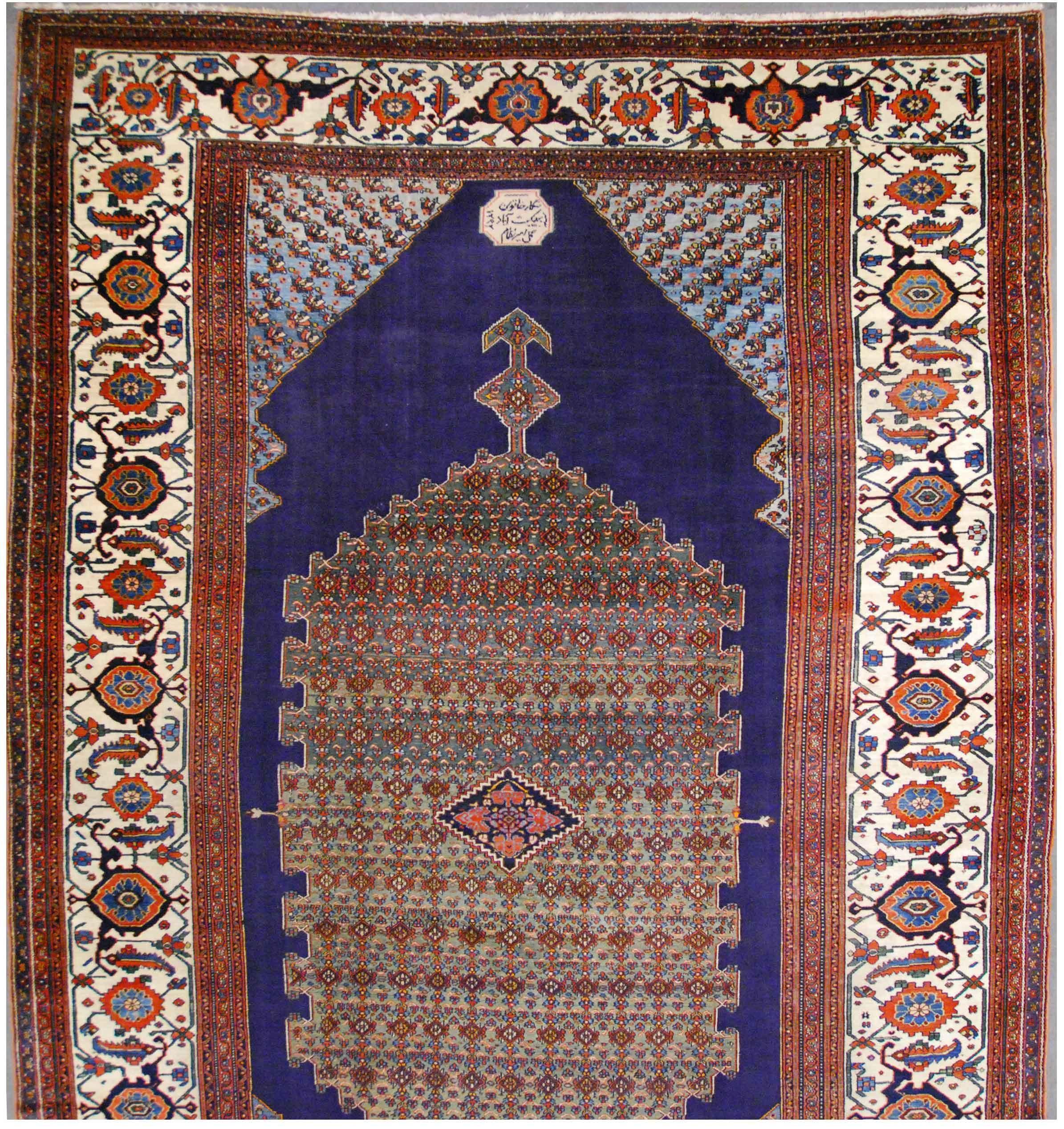 Antique Persian Bibikabad
